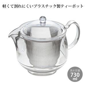 「AKEBONO」クリア ティーポット LL ステンレスメッシュ TW-3723 日本製 (4954267157235) shop-e-zakkaya