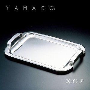 「YAMACO」リッチ 18-8ステンレス サービストレー 20インチ RC-05 日本製 配膳 業務用 shop-e-zakkaya
