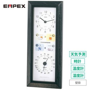 「エンペックス気象計」晴天望機(1台4役)BW-5038 (お天気時計)(ギフト)(包装無料)(日本製)|shop-e-zakkaya