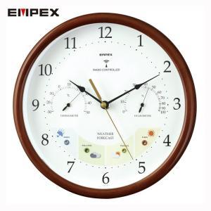 「エンペックス気象計」ウェザーパルアナログ電波時計(1台4役)BW-873 (お天気時計) (日本製)|shop-e-zakkaya