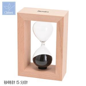 「FunScience」砂時計 5分計 333-105 shop-e-zakkaya