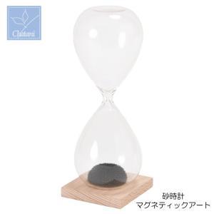「FunScience」砂時計 1分計 マグネティックアート 333-107 shop-e-zakkaya