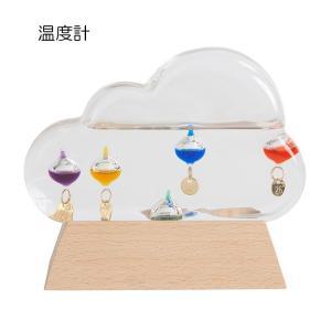 「茶谷産業」 Fun Science ガリレオガラスフロート 温度計 クラウド 333-211 (ガリレオ温度計)|shop-e-zakkaya