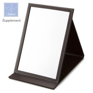 「Supplement」折りたたみ式 スタンドミラー L 840-565 手鏡 (茶谷産業)(ギフト) (包装無料)|shop-e-zakkaya