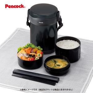 保温弁当箱 ステンレスランチジャー クリアブラック ARL-18BC 「ピーコック魔法瓶工業」|shop-e-zakkaya