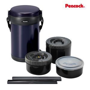 保温弁当箱 ステンレスランチジャー ネイビー AWL-20AK 「ピーコック魔法瓶工業」|shop-e-zakkaya