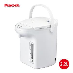 「ピーコック魔法瓶工業」電気保温エアーポット 2.2L(非沸とうタイプ)ホワイト WVP-22W(電気ポット) shop-e-zakkaya