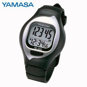 「ヤマサ 万歩計」NEWとけい万歩 TM-250B ブラック(左手首上面装着専用)(山佐時計計器) ギフト|shop-e-zakkaya