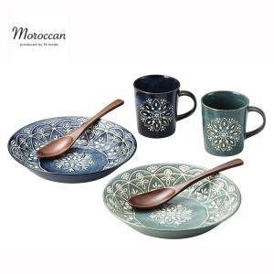 モロッコ風の模様が食卓を楽しませてくれます。 陶器 モロッカン カレー皿&マグカップペアセットは、 ...