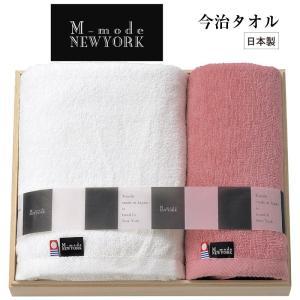 「M-mode New York」 今治タオル バスタオル フェイスタオルセット ホワイト ピンク (木箱入) 07006 マルサン近藤|shop-e-zakkaya