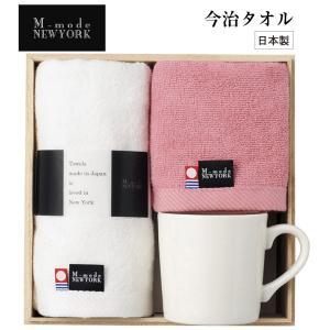 M-mode New York今治タオル ライフセット ピンク (タオル マグカップ)(木箱入)07025 マルサン近藤|shop-e-zakkaya