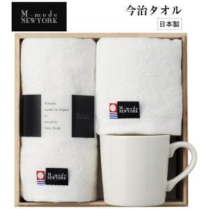 M-mode New York今治タオル ライフセットホワイト (タオル マグカップ)(木箱入)07026 マルサン近藤|shop-e-zakkaya