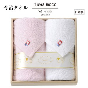 「fuwa moco」 今治タオルフェイスタオル ピンク ホワイト 2枚組 (木箱入) 07200 マルサン近藤|shop-e-zakkaya