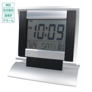 ビッグディスプレイクロック D3083  (4560331993670)「時計」「デジタルクロック」|shop-e-zakkaya