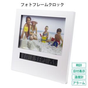 フォトフレームクロック D3087  (4560331993687) 「時計」 「フォトフレーム」|shop-e-zakkaya
