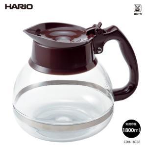 ※お取り寄せ商品のため、お届けまで一週間程度かかる場合がございます。 ハリオコーヒーデカンタ1800...