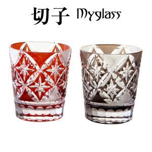 切子 グラス ハンドカットマイグラス 七宝フリーカップペアーセット CO-10-11|shop-e-zakkaya