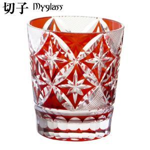 切子グラス ハンドカットマイグラス 七宝フリーカップ 赤 CO-10RD|shop-e-zakkaya