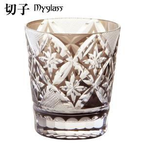 切子 グラス ハンドカットマイグラス 七宝フリーカップ スモーク CO-11SM|shop-e-zakkaya