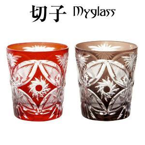 切子 グラス ハンドカットマイグラス 蝶フリーカップペアーセット CO-12-13|shop-e-zakkaya