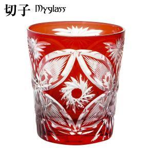 切子 グラス ハンドカットマイグラス 蝶フリーカップ 赤 CO-12RD|shop-e-zakkaya