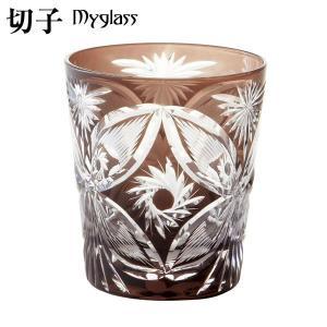 切子 グラス ハンドカットマイグラス 蝶フリーカップ スモーク CO-13SM|shop-e-zakkaya