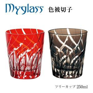 切子グラス ハンドカットマイグラス コロナフリーカップ ペアーセット CO-14-15N|shop-e-zakkaya