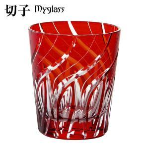切子 グラス ハンドカットマイグラス コロナフリーカップ 赤 CO-14RD|shop-e-zakkaya