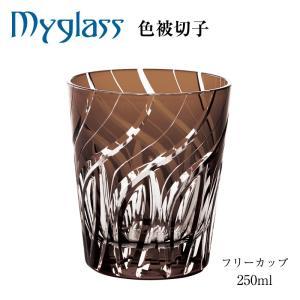 切子グラス ハンドカットマイグラス コロナフリーカップ スミ CO-15SM|shop-e-zakkaya