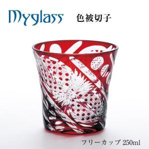 切子グラス マイグラス 八角かごめフリーカップ 赤 CO-20RD|shop-e-zakkaya