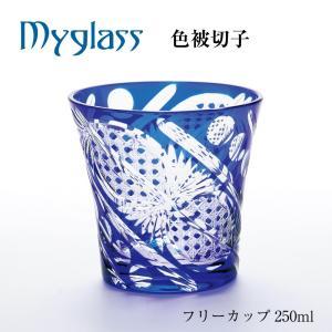 切子グラス マイグラス 八角かごめフリーカップ 青 CO-21BL|shop-e-zakkaya