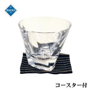 「ボヘミアクリスタル」クリスタルマイグラス TRIANGLE(トライアングル)コースター付ロックグラス CZ-50CBK|shop-e-zakkaya