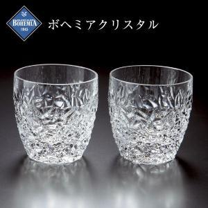 「ボヘミアクリスタル」クリスタルマイグラス NICOLETTE (ニコレット)ペアーロックグラス CZ-62-2|shop-e-zakkaya