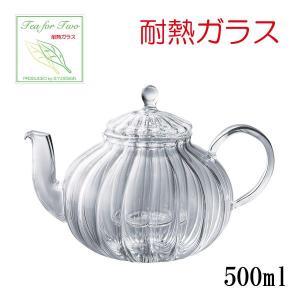 耐熱ガラス ティーフォーツー ウェーブティーポット YF-0...