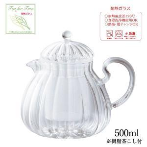 (耐熱食器)耐熱ガラス ティーフォーツー ウェーブお茶ポット...