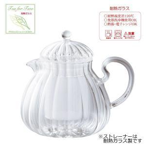(耐熱食器)耐熱ガラス ティーフォーツー ウェーブ お茶ポット YF-009W 食器洗浄器対応 shop-e-zakkaya