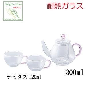 「耐熱食器」耐熱ガラス ミニポット付ティーセット ピンク Y...