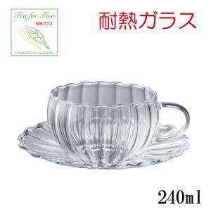 耐熱ガラス ティーフォーツー ウェーブティーカップ ソーサー YF-101W(単品販売)食洗機対応