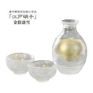 江戸硝子 金彩淡雪 酒器セット(徳利220ml&酒盃2個)YO-2000|shop-e-zakkaya