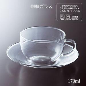 「耐熱食器」耐熱ガラス プレーンカップ&ソーサー YTP-1...