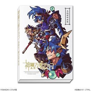 10周年記念画集 神羅万象チョコ Art Works|shop-easu01