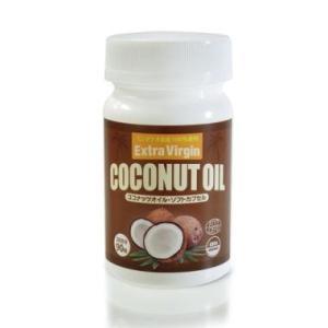ココナッツオイルソフトカプセル  エキストラバージンココナッツオイル 世界最高級品質 トランス脂肪酸ゼロ中鎖脂肪酸 オーガニック認証|shop-easu01