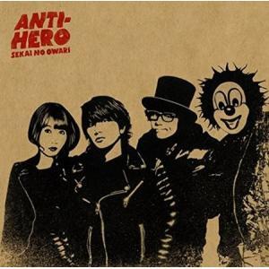SEKAI NO OWARI  ANTI-HERO アンタイヒーロー 初回限定盤A CD+DVD ANTI-HERO Music Video+メイキング映像 送料無料|shop-easu01