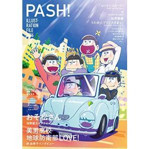 PASH! ILLUSTRATION FILE 2016 (生活シリーズ)|shop-easu01