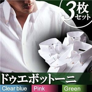ワイシャツ3枚セット〔Fiesta〕M カラーステッチ ドゥエボットーニ ボタンダウンシャツ3枚セット ホワイト(ピンク・グリーン・ブルーステッチ) 〔Fiesta ...|shop-easu01