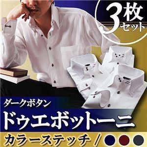 ワイシャツ3枚セット S ダークボタン&カラーステッチ ドゥエボットーニ スナップダウンシャツ〔ハンドステッチ〕3枚セット ホワイト(ネイビー・ワインレッ...|shop-easu01