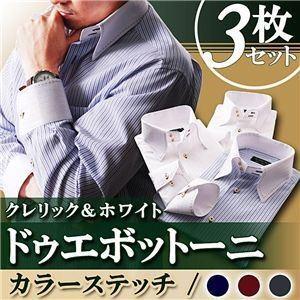 ワイシャツ3枚セット S カラーステッチ ドゥエボットーニ スナップダウンシャツ〔ハンドステッチ〕3枚セット クレリック&ホワイト(ネイビー・ワインレッド...|shop-easu01