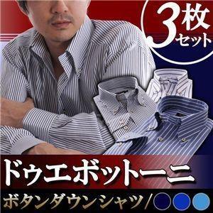 ワイシャツ3枚セット〔Fresco〕S カラーステッチ ドゥエボットーニ ボタンダウンシャツ3枚セット ストライプ(ネイビー・ブルー・クリアブルーステッチ) 〔...|shop-easu01