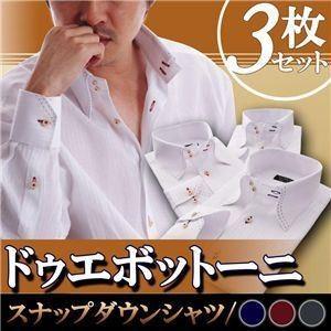 ワイシャツ3枚セット S ダブルラインステッチ ドゥエボットーニスナップダウンシャツ〔ハンドステッチ〕3枚セット ホワイト(ネイビー・ワインレッド・チャ...|shop-easu01