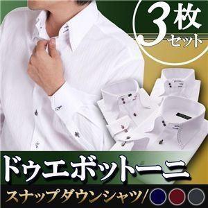 ワイシャツ3枚セット 3L ダークボタン&ダブルラインステッチ ドゥエボットーニ スナップダウンシャツ〔ハンドステッチ〕3枚セット ホワイト(ネイビー・ワ...|shop-easu01